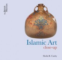 Islamic Art Close Up