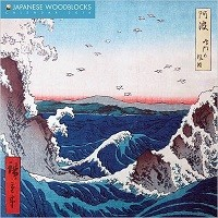 Japanese Woodblocks Wall Calendar 2016 (Art Calendar)